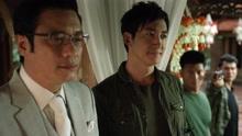 《无间道3》韩家与巨象达成联盟