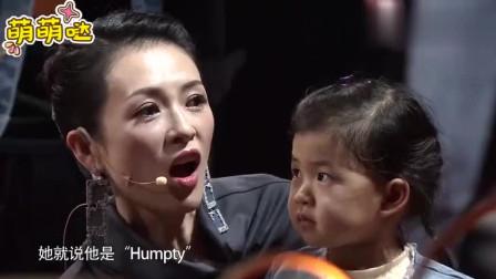 """""""我就是演员""""章子怡,汪峰和女儿登场,女儿醒醒真可爱!"""