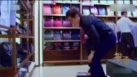 速看《猎场》第5集 胡歌重返北京 顺利进入顶级公司