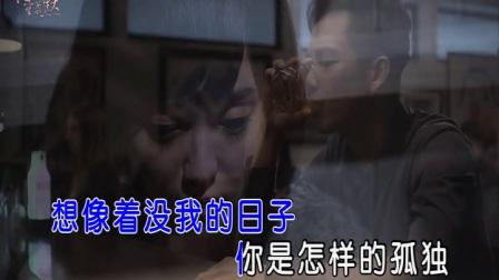 唐嫣-好久不见-国语-982020
