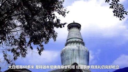 佛教圣地五台山 和九华山 峨眉山 普陀山并称四大佛教名山