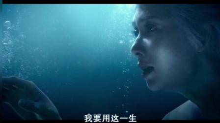 西游记女儿国:女子回想起曾经的自己!惋惜着!河神发怒了!