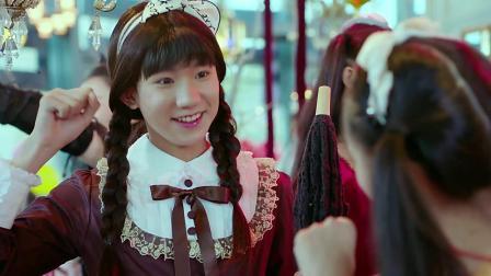 我们的少年时代:王俊凯穿女装被偷拍