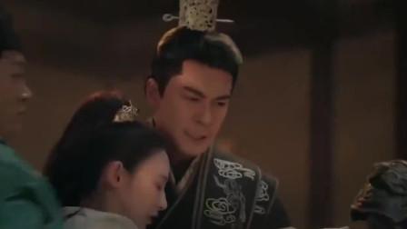 东宫:李承鄞抱着小枫的那一刻感觉拥有了全世界