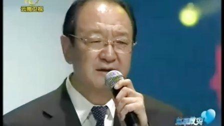 20100403《抗旱救灾 我们在行动》大型公益晚会 9.云南副省长孔垂柱