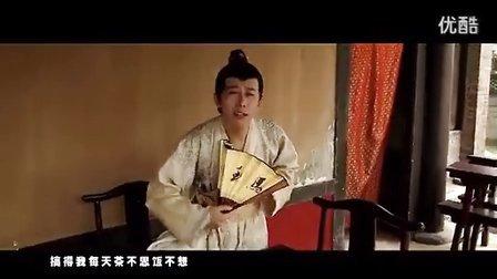龚玥菲-寻找西门庆(电影《3D新金瓶梅》主题曲)高清