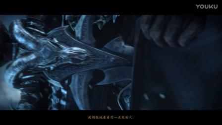 魔兽世界开场高清CG03巫妖王之怒
