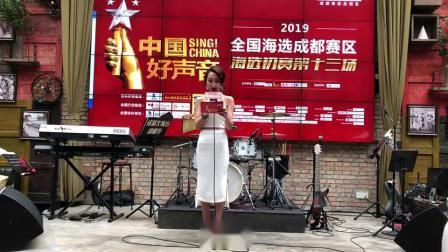 中国好声音成都赛区海选