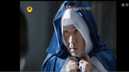 元旦前程预告: 搞笑洪三穿上修女衣服, 梦竹替洪三坐牢