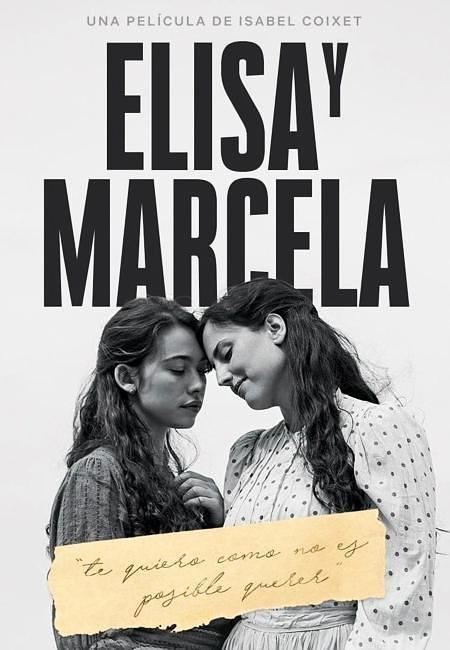伊莉莎与玛瑟拉