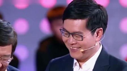 创意中国第2季吐槽大会版,变身足球场