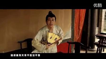 龚玥菲的《金梅瓶》主题曲MV