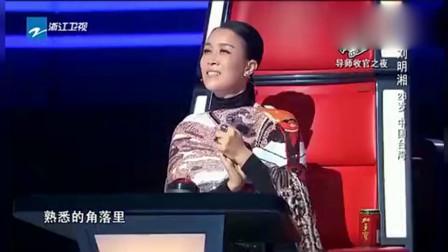 《中国好声音》那英直呼唱的真很好,太激动竟然拍汪峰转椅按钮