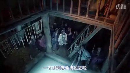 大话西游1粤语_clip