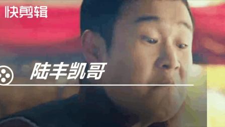 最经典剪辑段落-猛虫过江-国语高清