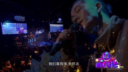王栎鑫深情献唱《当我不在你身边》