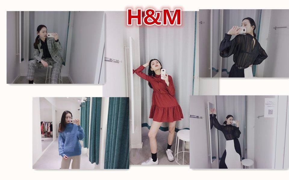 H&M杨幂同款春装上市