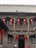 中国历史那些事儿[2020]