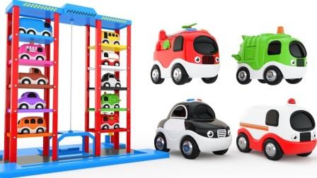 玩具小汽车学颜色