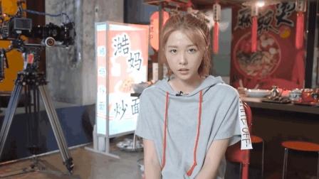 《甜蜜暴击》邵雨薇专访:对感情非常被动,和裴子添对戏有默契!