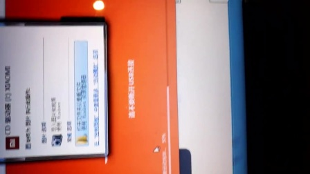 教程:红米note刷机过程