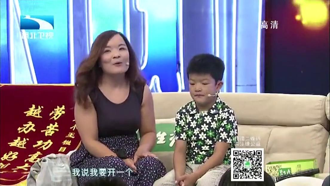 《大王小王 2014》-20140903期精彩看点 小暖男带病上节目 送饺答谢王为念