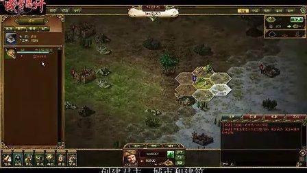 大型历史战争策略游戏《热血成吉思汗》