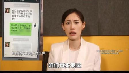 马蓉6月22日《娱乐日爆社》采访视频:声泪讲述离婚真相!