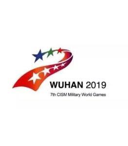 2019年武汉军运会开幕式