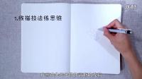 手绘植物写生龙猫绿植-OY手绘-02