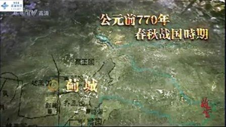 纪录片故宫第一集开场动画