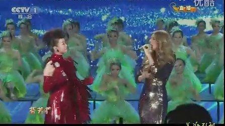 宋祖英、席琳-迪翁《茉莉花》2013中央电视台春节晚会