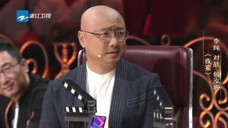 《我就是演员》花絮:徐峥质疑另外两位导师也算是演员?