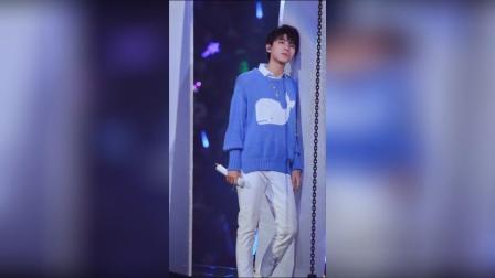 王俊凯湖南卫视跨年演唱会「醒着」