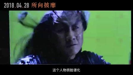 《战神纪》草原英雄谱特辑