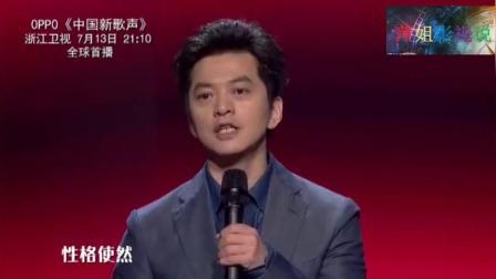 中国好声音2018第2期李健表现出色