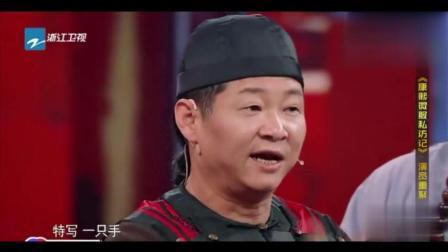 三德子赵亮拍摄《紫砂记》时几百元买的紫砂壶如今价值36万