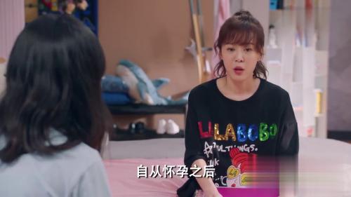 《爱情公寓5》-第5集精彩看点 美嘉将化妆品都送给咖了喱酱