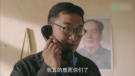 沙海老兵 栗峰致电张远发催办婚事 23集精彩预告