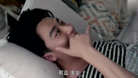 创业时代大结局:郭鑫年醉倒在床,那蓝两眼深情注视!