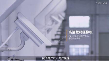 平安银行物联网金融中心宣传片