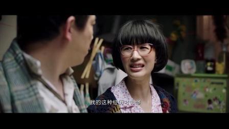 妖妖铃:papi酱无疑是这群人里最惨的,我都开始同情她了