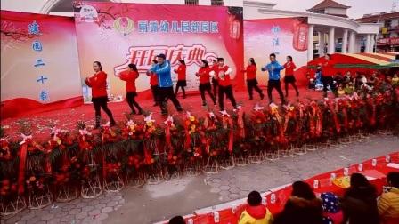 老师舞蹈《奔跑吧》