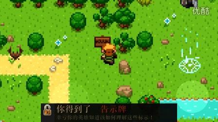 GS燊《进化之地》#1  RPG游戏发展史,初到2D世界