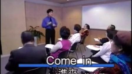 中老年旅游英语