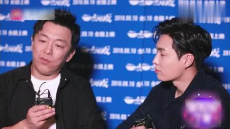 一出好戏黄渤张艺兴在采访中爆金句记者笑崩全场