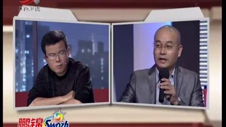 宝清老师在江西卫视《金牌调解》之以一敌三的斗争