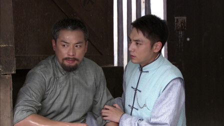 长安嫁祸靖石杀志屏子浩为儿子承担罪行速看《桃花劫》第三十八集