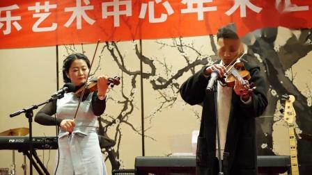 瑶族舞曲小提琴齐奏黄显晶李鹏陈老师