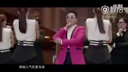 2016江苏卫视新音乐综艺《盖世英雄》王力宏 黄子韬 ikon snh48 psy VIXX 吴莫愁 朱主爱 等